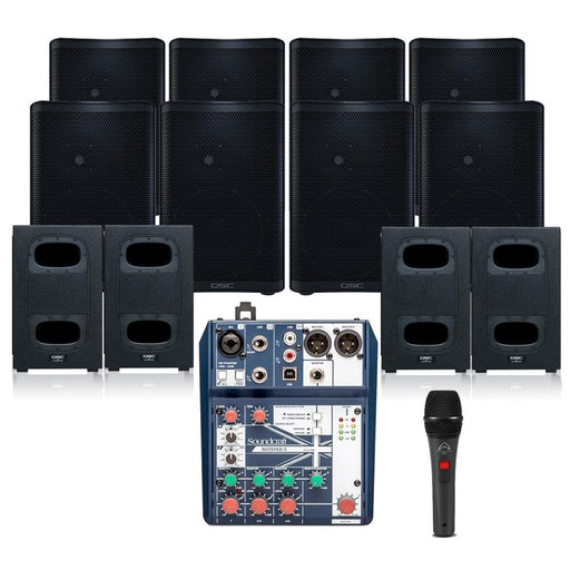 Gym Sound System with 8xQSC CP8 Wall Mount Loudspeakers, Subwoofer, Microphone & Yamaha Mixer