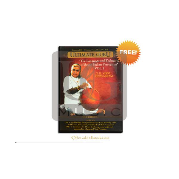 Ultimate Guru Concert Grade Manamadurai Ghatam + Instructional DVD Set