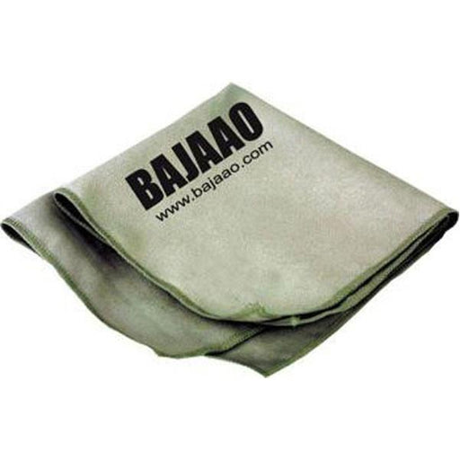 BAJAAO Microfiber Guitar/Instrument Polishing Cloth