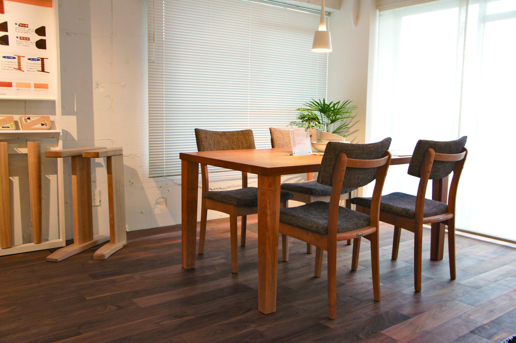 LinX Dining Table DT400 - Dining Table - Nagano Interior