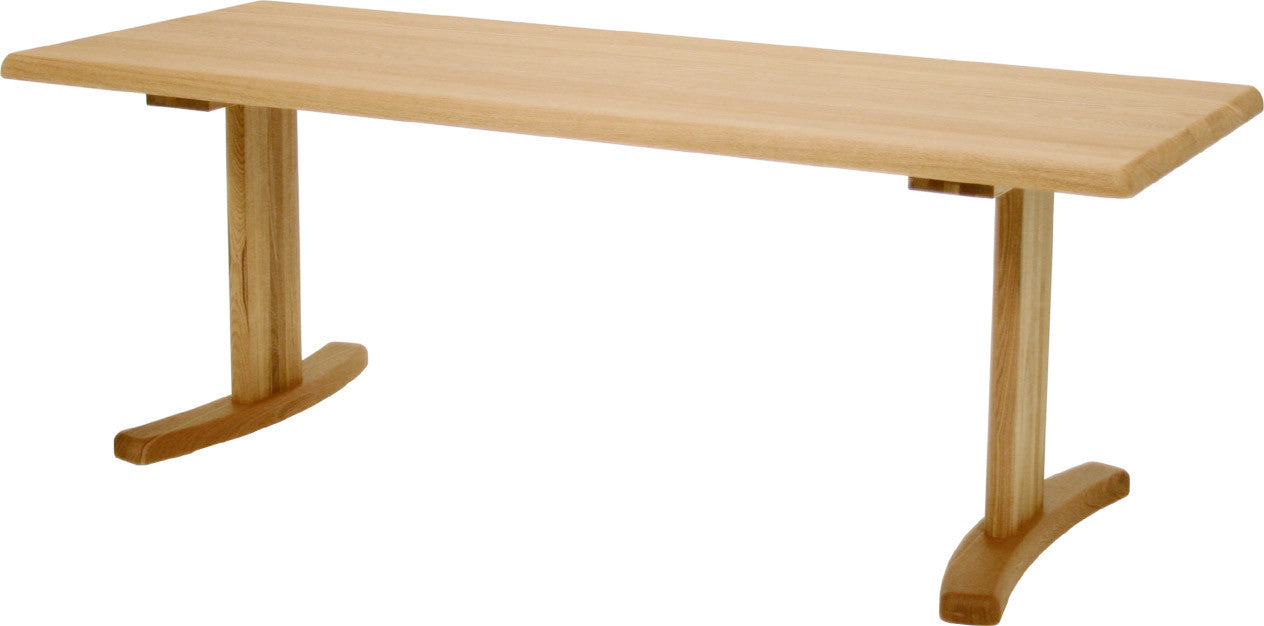 Nagano Interior - LinX Dining Table DT401 - Dining Table