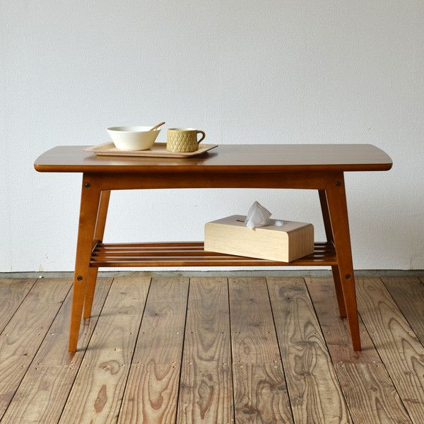 living table small walnut