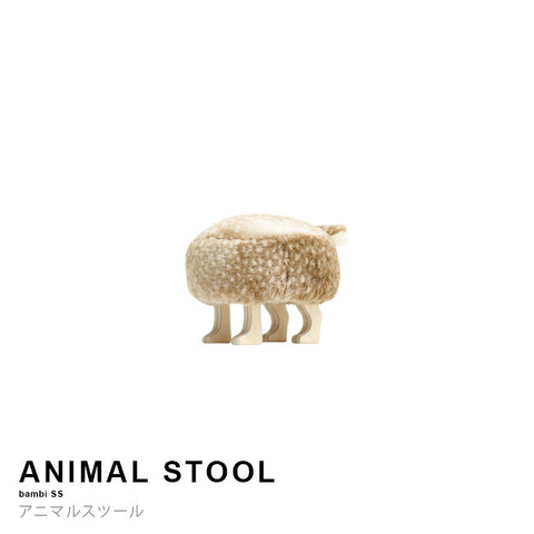 Animal Stool_Bambi SS - Stool - Takumi Kohgei