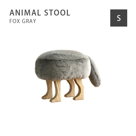 Animal Stool_Fox Gray