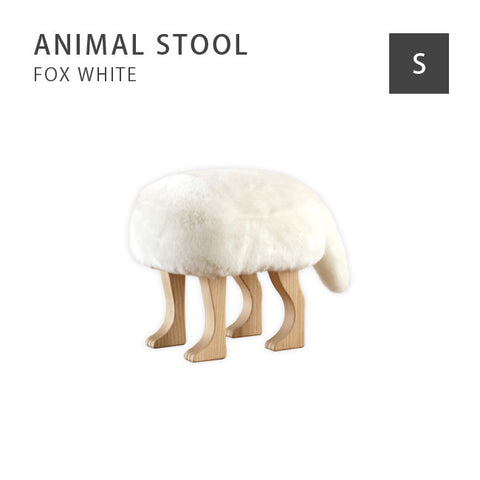 Animal Stool_Fox White