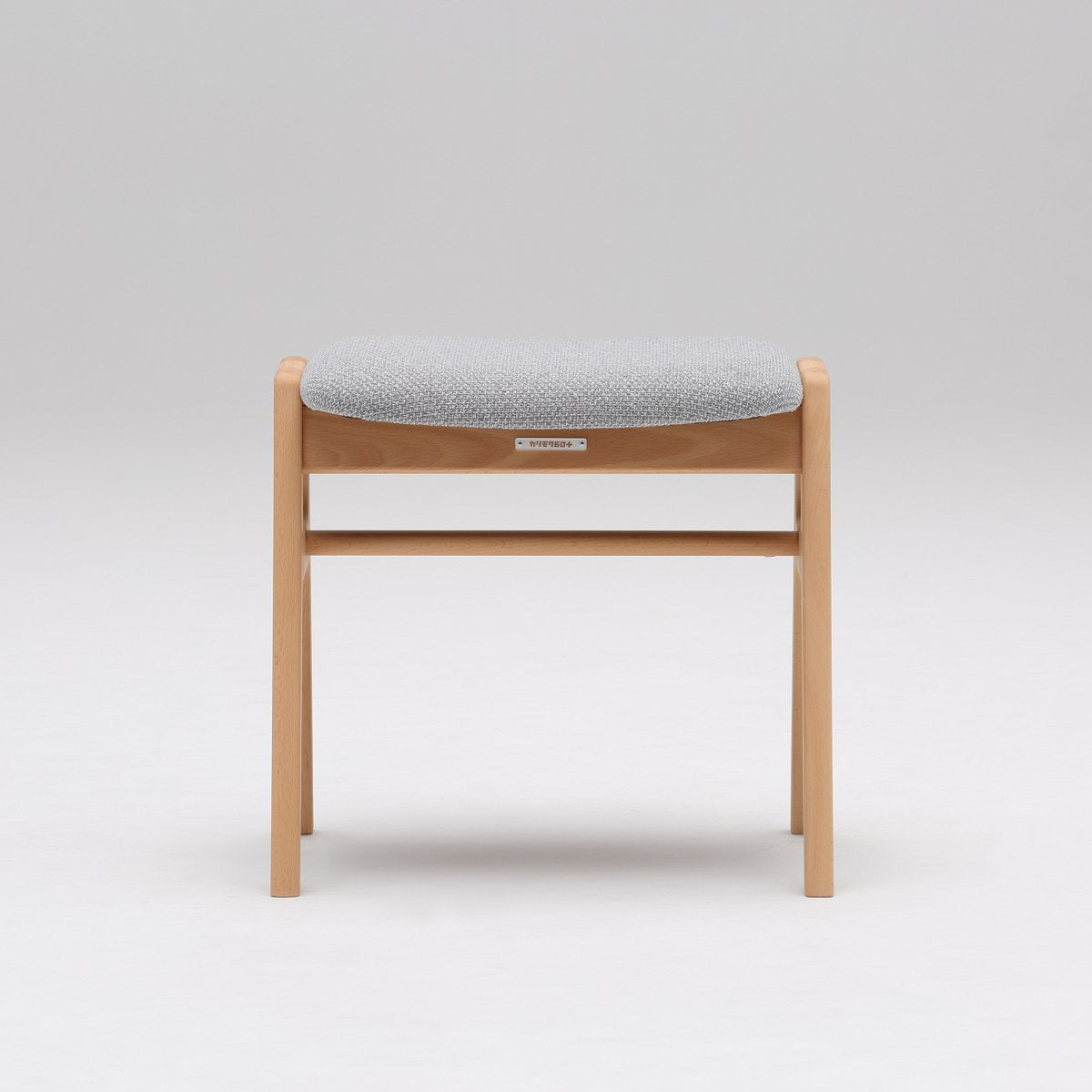 stacking stool mist gray - Stool - Karimoku60