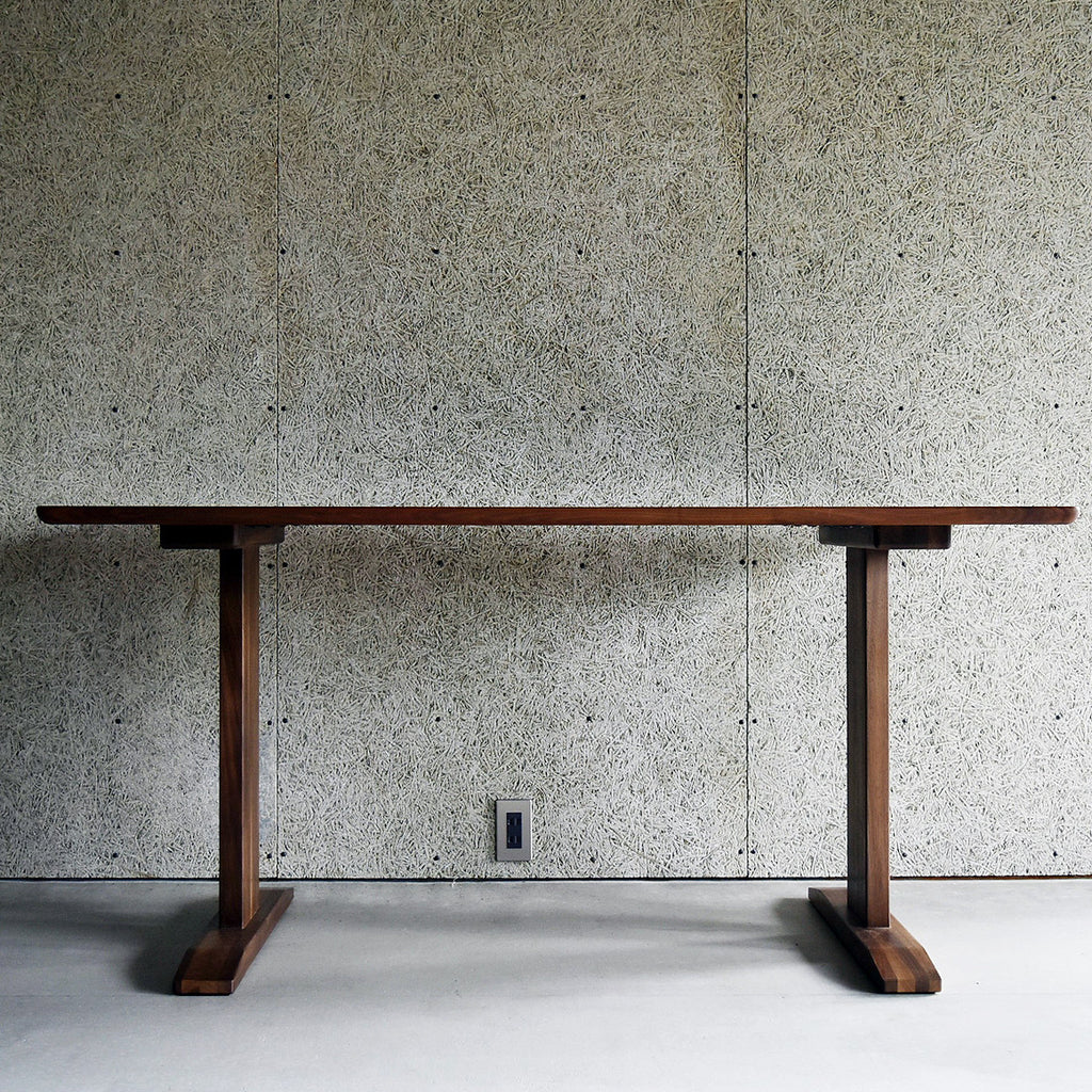 LinX Dining Table DT605 - Dining Table - Nagano Interior