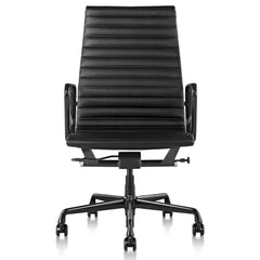 Herman Miller - Eames Aluminum Group Executive Chair - Task Chair