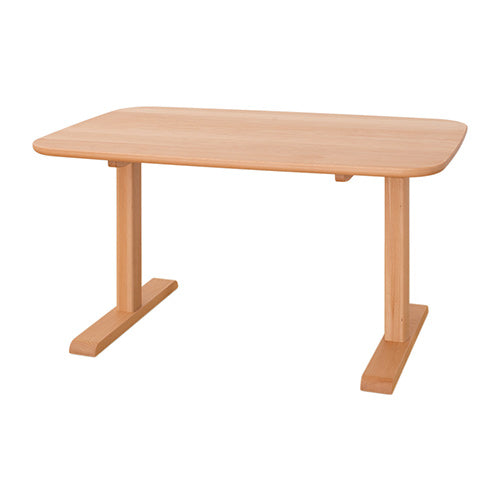 HIDA - maru Dining T Table - Dining Table