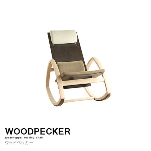 Takumi Kohgei - Grasshopper Rocking Chair - Rocking Chair