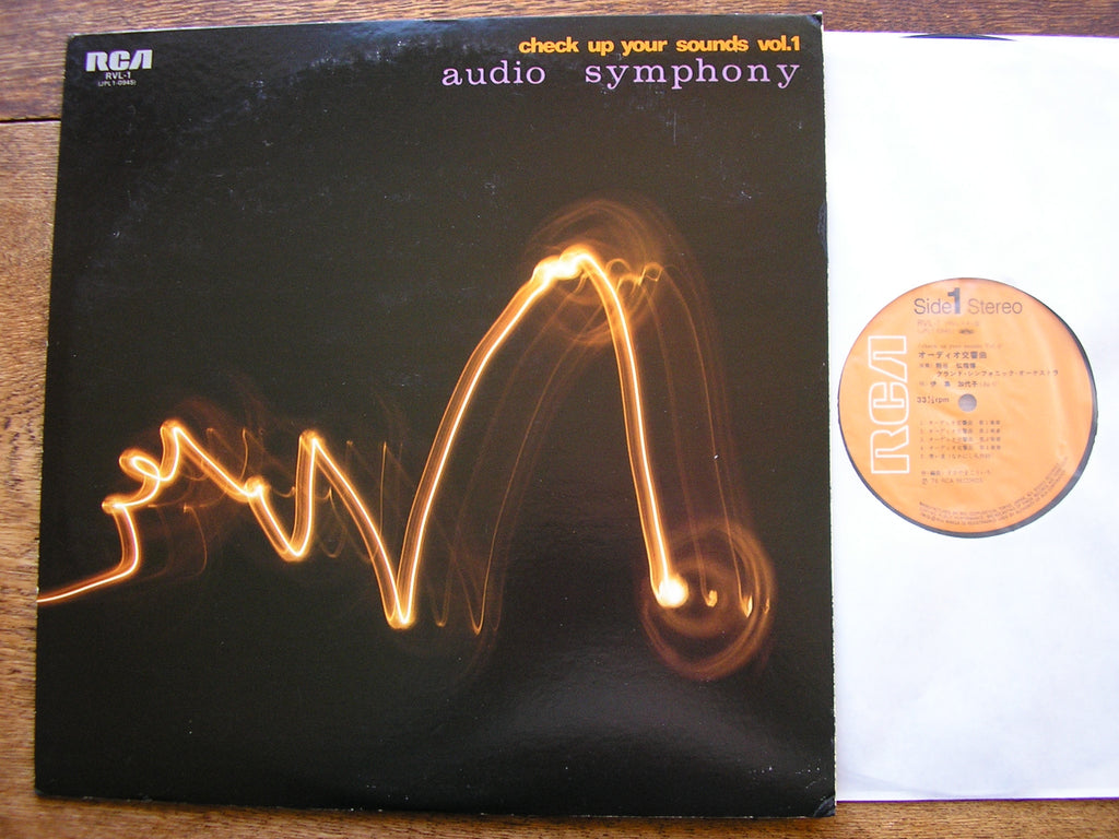AUDIO SYMPHONY (CHECK UP YOUR SOUNDS) Vol. 1   RCA RVL - 1