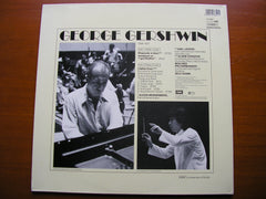GERSHWIN: RHAPSODY IN BLUE / CATFISH ROW / VARIATIONS   WEISSENBERG / BERLIN PHILHARMONIC / OZAWA  ASD 143659