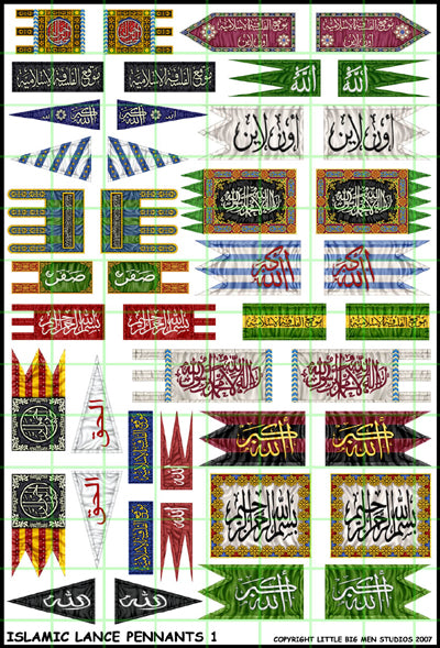 Islamic Lance Pennants sheet
