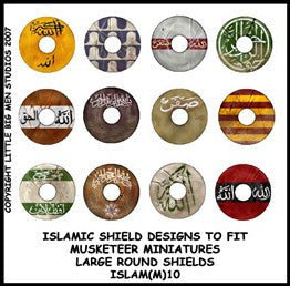 Arab Shield Transfer ISLAM(FM)10