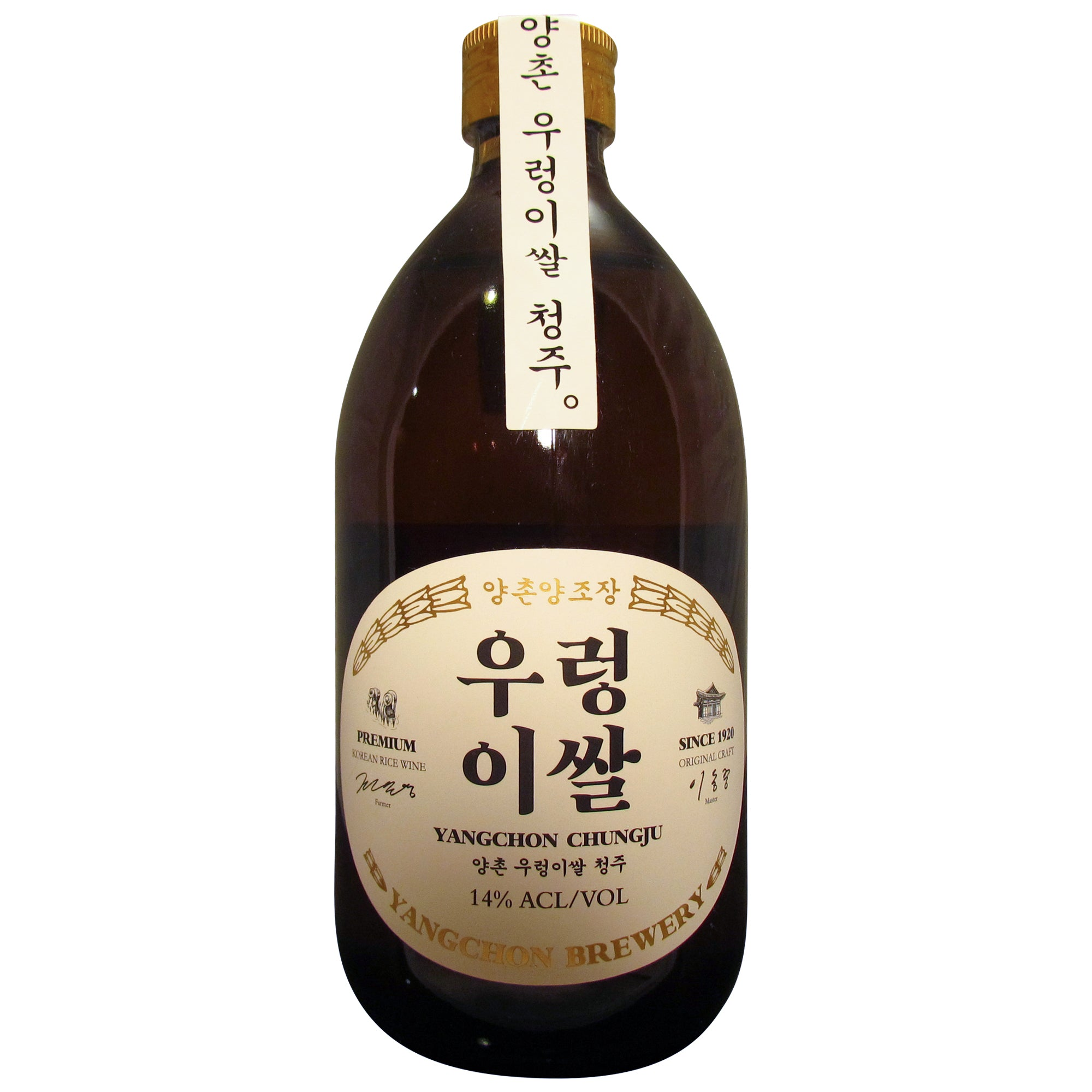 500 Ml Yangchon Brewery Chungju Rice Wine Some Good Wine