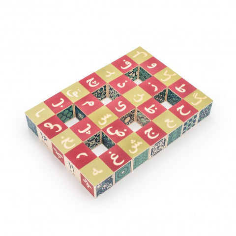 Persian Blocks