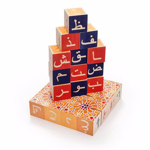 Arabic Blocks