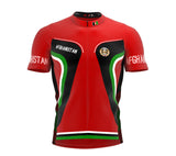 Afghanistan  Full Zipper Bike Short Sleeve Cycling Jersey