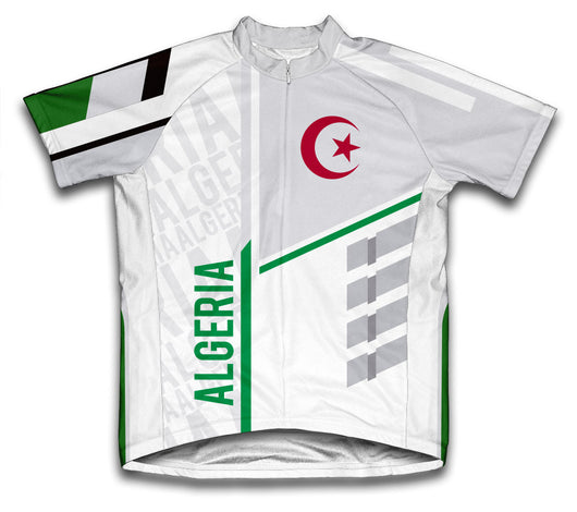 Algeria ScudoPro Cycling Jersey for Men and Women