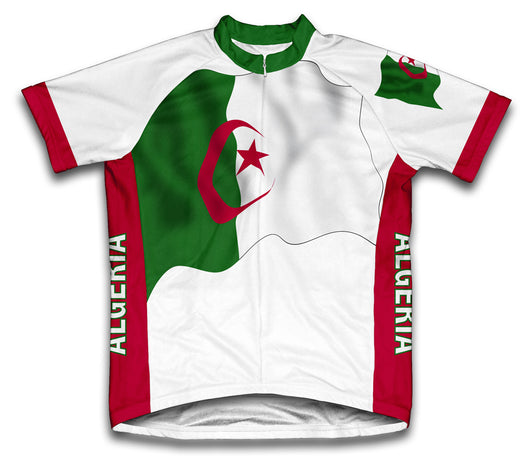 Algeria Flag Cycling Jersey for Men and Women