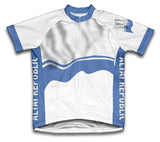 Altai Republic Flag Cycling Jersey for Men and Women