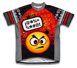 Angry Thinker Short Sleeve Cycling Jersey for Men and Women