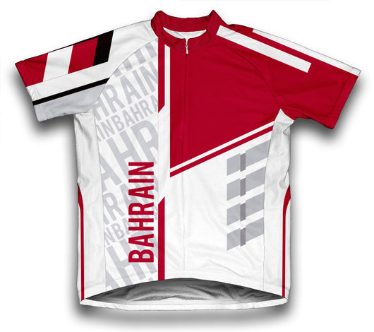 Bahrain ScudoPro Cycling Jersey