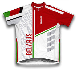 Belarus ScudoPro Cycling Jersey
