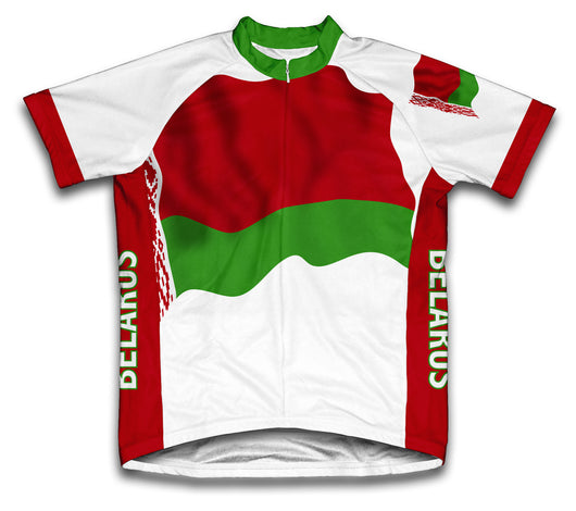 Belarus Flag Cycling Jersey for Men and Women