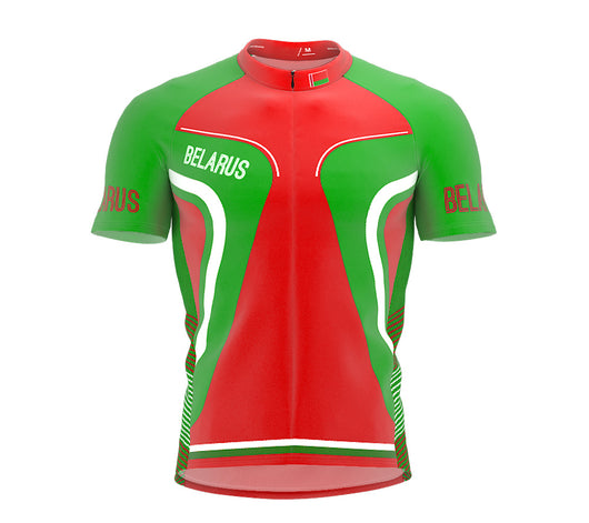 Belarus  Full Zipper Bike Short Sleeve Cycling Jersey