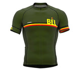 Belgium Green CODE Short Sleeve Cycling PRO Jersey for Men and WomenBelgium Green CODE Short Sleeve Cycling PRO Jersey for Men and Women