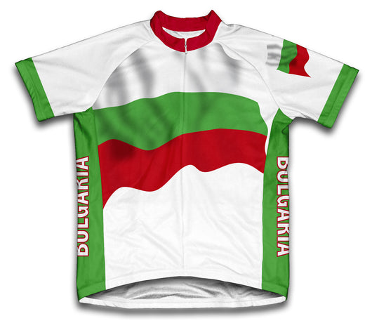 Bulgaria Flag Cycling Jersey for Men and Women
