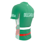 Bulgaria  Full Zipper Bike Short Sleeve Cycling Jersey
