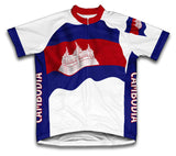 Cambodia Flag Cycling Jersey for Men and Women