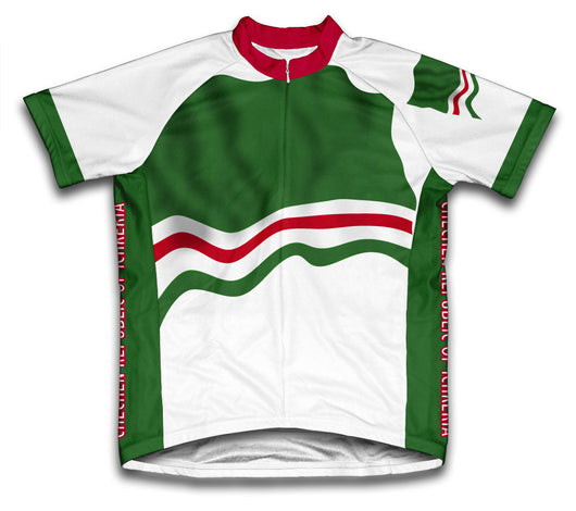 Chechen Republic of Ichkeria Flag Cycling Jersey for Men and Women