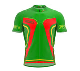 Chechen Republic of Ichkeria  Full Zipper Bike Short Sleeve Cycling Jersey