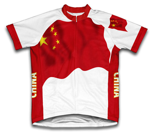 China Flag Cycling Jersey for Men and Women