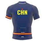 China Blue CODE Short Sleeve Cycling PRO Jersey for Men and Women