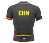 China Gray CODE Short Sleeve Cycling PRO Jersey for Men and Women