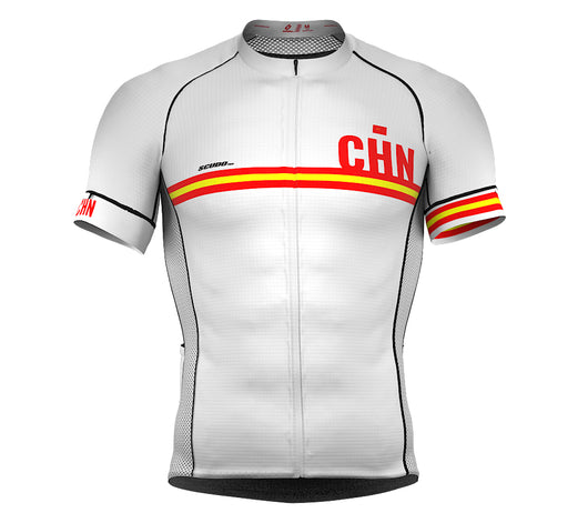 China White CODE Short Sleeve Cycling PRO Jersey for Men and WomenChina White CODE Short Sleeve Cycling PRO Jersey for Men and Women