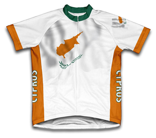 Cyprus Flag Cycling Jersey for Men and Women