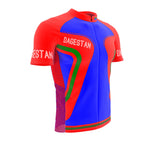 Dagestan  Full Zipper Bike Short Sleeve Cycling Jersey