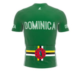 Dominica  Full Zipper Bike Short Sleeve Cycling Jersey