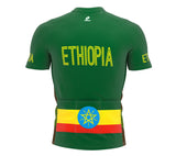 Ethiopia  Full Zipper Bike Short Sleeve Cycling Jersey