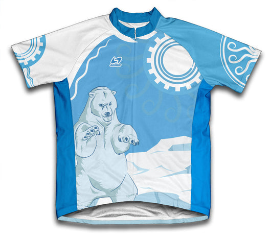 Gjelder Hele Svalbard Short Sleeve Cycling Jersey for Men and Women