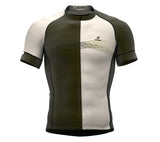 Inspired Moss Green Short Sleeve Cycling PRO Jersey