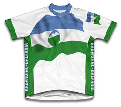 Kabardino Balkaria Flag Cycling Jersey for Men and Women