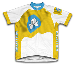 Kalmykia Flag Cycling Jersey for Men and Women