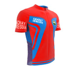 Karachay-Cherkessia  Full Zipper Bike Short Sleeve Cycling Jersey