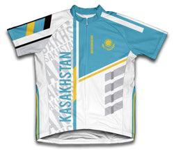 Kasakhstan ScudoPro Cycling Jersey for Men and Women